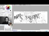 Live: Set_Timer sketch (склад работ)