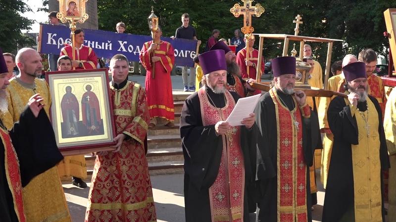 XX Волжский Крестный ход в городе Кимры (27 июня 2018 года) (0)