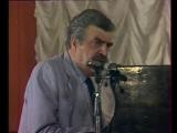 Ян Френкель - Август