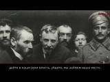 100 фактов о 1917. I Всероссийский съезд Советов