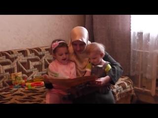 Виктория и ее сестра, ставшие мусульманками