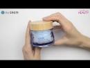 Крем для комби-кожи лица The Saem Iceland Hydrating Water Volume Cream (For Combination Skin)