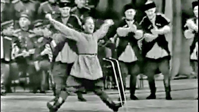 Казачья кавалерийская пляска - Ансамбль им. Александрова (1965)