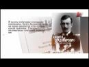 Док фильм о событиях 1917 г Время цвета Фильм первый Цвет чёрный