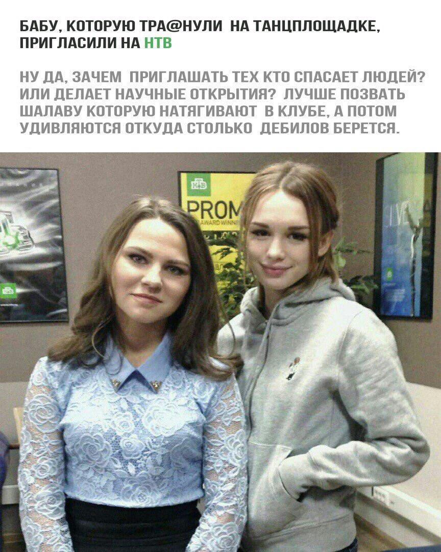 https://pp.userapi.com/c834104/v834104126/9879/Lg-9s2nILWU.jpg