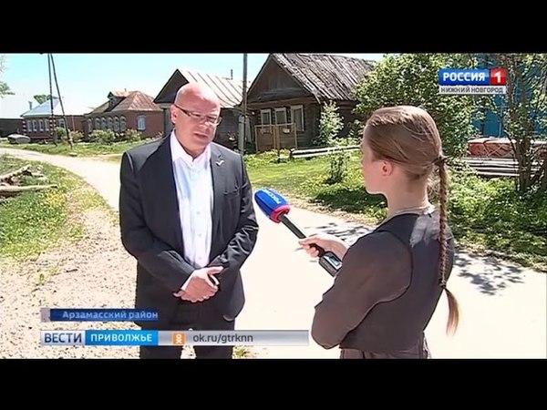 Представители ОНФ проинспектировали ФАПы Нижегородской области