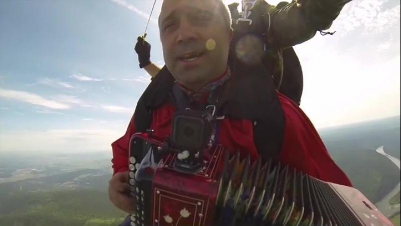 💥Вчера был прекрасный день💥 Прыгали с парашютом и конечно же с гармошкой 🤗 ☝️Отдельное спасибо Дмитрию Гурулеву инструктор оп
