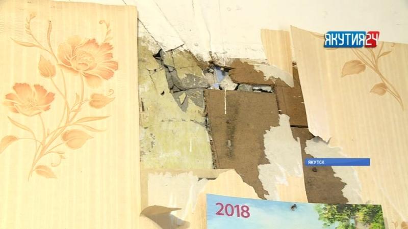 Стройжилдор Якутии лично проконтролирует вопрос аварийной квартиры по улице Богатырева в Якутске
