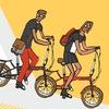 Складные велосипеды и самокаты SHULZ
