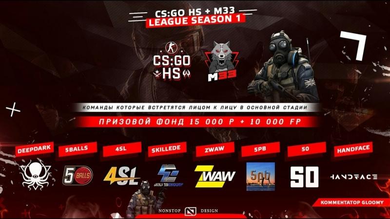 Play-OFF турнира CS:GO HS Season1.