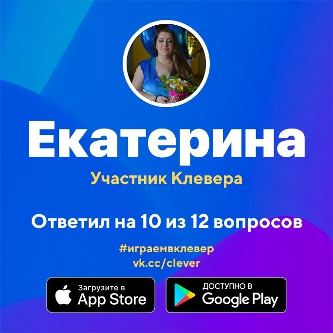 Екатерина Силантьева | Ульяновск