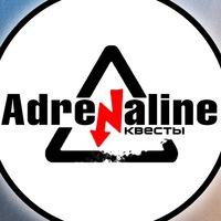 Логотип Адреналин. Квесты в Пскове