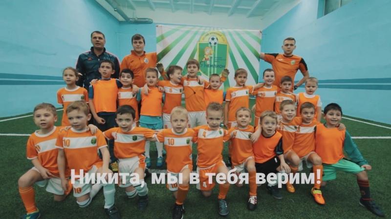 Академия футбола поддержала Красноярского олимпийца-Никиту Трегубова
