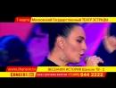 Елена ВАЕНГА в Гала – концерте ВЕСЕННЯЯ ИСТОРИЯ Шансон ТВ-2