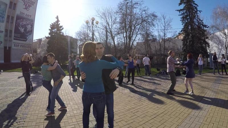 Bachata. Street. Krasnodar