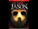 Его звали Джейсон 30 лет «Пятницы 13-е» 2009 / His Name Was Jason 30 Years of Friday the 13th