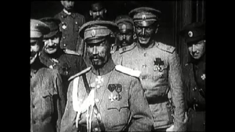 Генерал Корнилов Л Г перед началом государственного совещания июль 1917