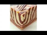 Пирог «Зебра» | Больше рецептов в группе Десертомания
