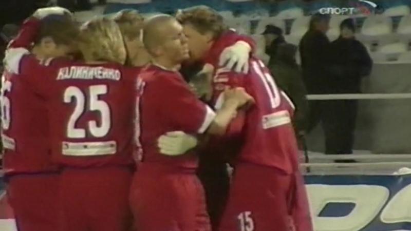 2005 2 й гол Романа Павлюченко в ворота ярославского Шинника 3 1