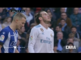 «Реал Мадрид» - «Алавес». Хайлайт 1-го тайма