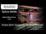 Zhukov Handcrafted Drums - Splice Series review (Vladimir Zinoviev - Stigmata, Noize Mc)
