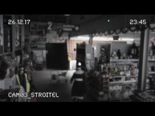 Паранормальное явление снятое на видео. Калининград
