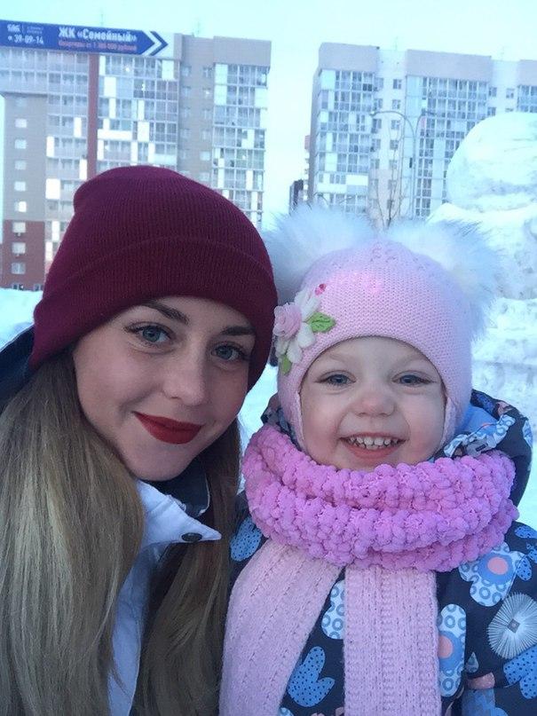 Екатерина Добрикова | Кемерово