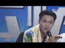 [CUT] 180326 Yixing Speach Part 3 @ Lay (Zhang Yixing)