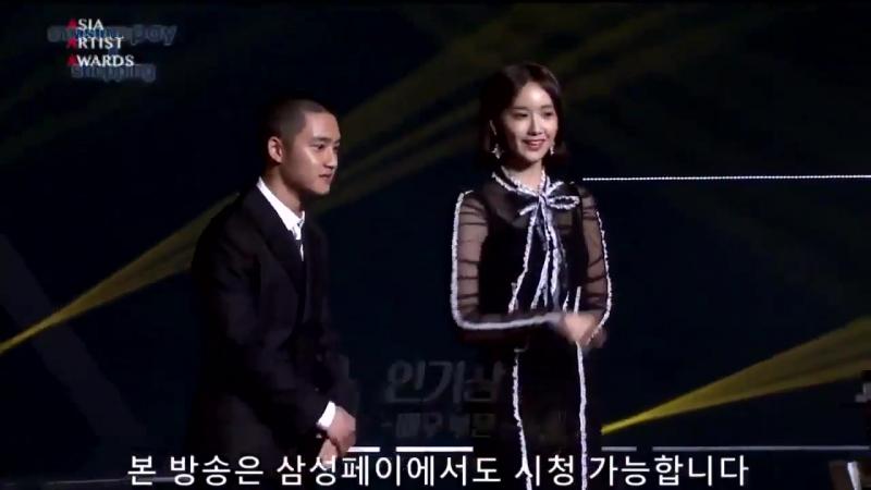 171115 YoonA D.O. Popularity Awards (Actor Actress) @ 2017 Asian Artist Award