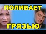 11 ЯНВАРЯ  - ДОМ 2 НОВОСТИ И СЛУХИ  (ondom2.com)