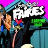 06.04.18 | Bondage Fairies | Zoccolo 2.0 | Спб