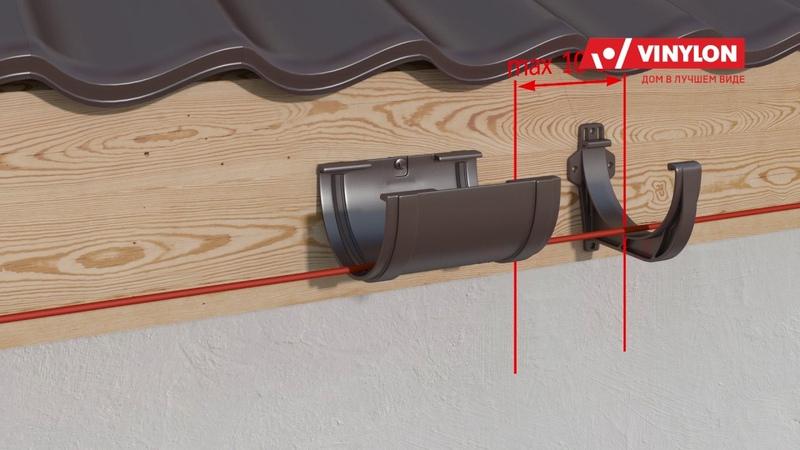 3d инструкция монтажа водостоков компании Винилон 3d bycnherwbz vjynf;f djljcnjrjd rjvgfybb dbybkjy » Freewka.com - Смотреть онлайн в хорощем качестве