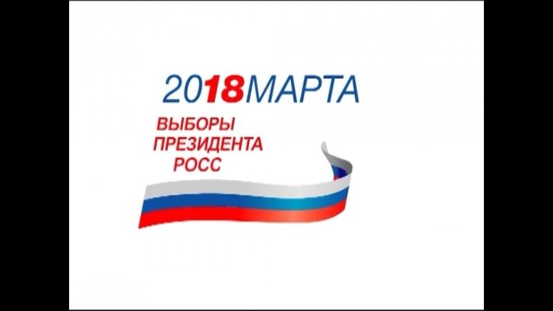 ПРИХОДИТЕ ГОЛОСОВАТЬ - Сергей Зайцев