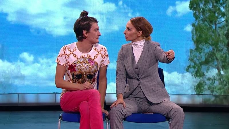 Comedy Woman 8 сезон 4 выпуск 17 11 2017
