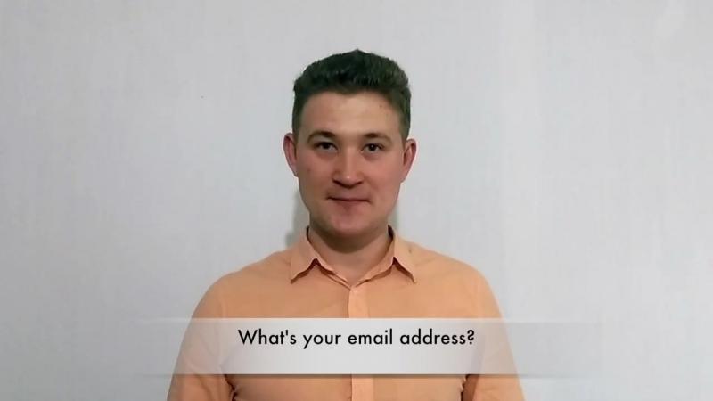 Как сказать свой электронный адрес на английском