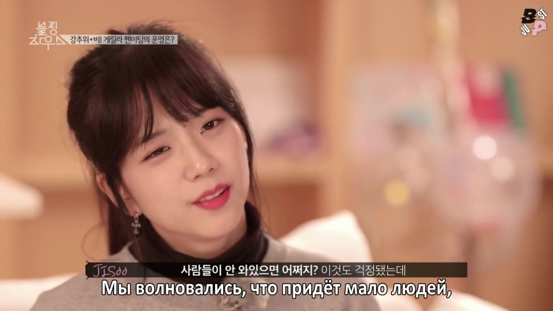 [JBP] BLACKPINK HOUSE EP.2-3 [рус.саб]