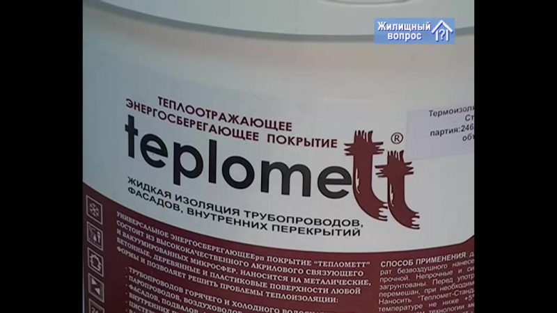 Видео от наших дилеров в г. Тольятти компании Амальтея