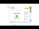 LETYSHOPS кэшбэк сервис, как пользоваться Практический пример использования!