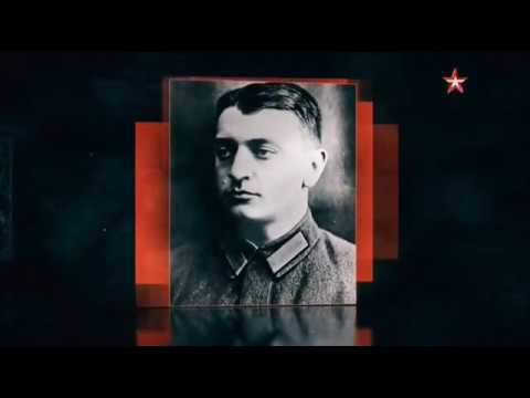 Непобедимая и легендарная История Красной армии 02 серия 2018