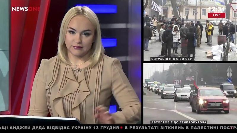 Ведущая NewsOne наехала на Порошенко Лучше бы вы поделились своим добром из оффшоров