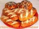 Бесподобные немецкие булочки
