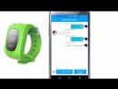 Подробная инструкция на Smart baby watch q50