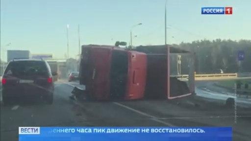 Вести-Москва • Пробка на МКАДе, где перевернулся грузовик с гравием, растянулась на 10 километров