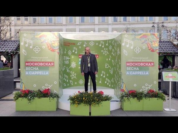 40 Юрий Барков