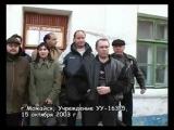 Аня Воробей - Маму забирают в тюрьму