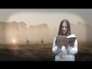 Девочка в плену окончательный вариант с титрами в конце