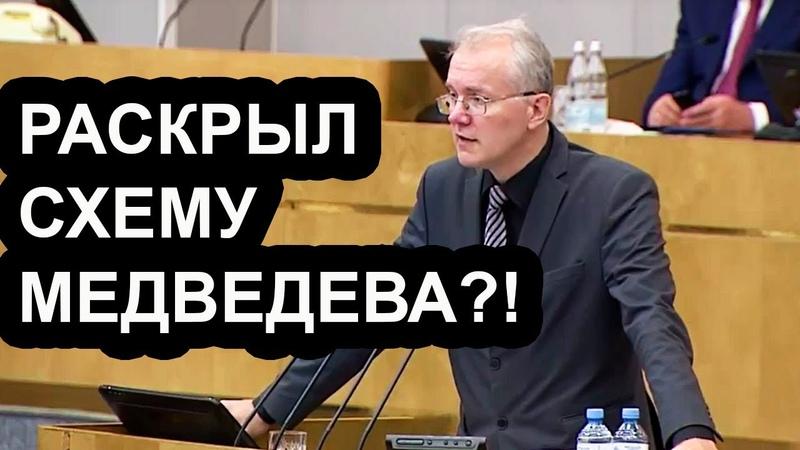 Депутат ГД Шеин. Правда о повышении пенсионного возраста в РФ!( СМОТРЕТЬ ВСЕМ)