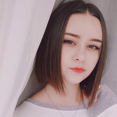 Лиза Кривошей