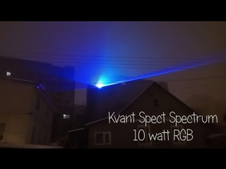 Kvant Spectrum 10 watt .