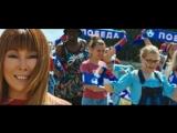 Анита Цой - Победа - 1080HD - VKlipe.com